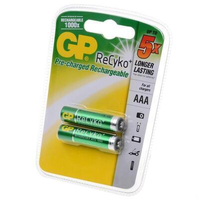 Nabíjecí baterie GP Recyko+ 850 mAh AAA